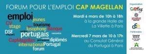 [ÉVÉNEMENT PARTENAIRE] Forum pour l'emploi Cap Magellan
